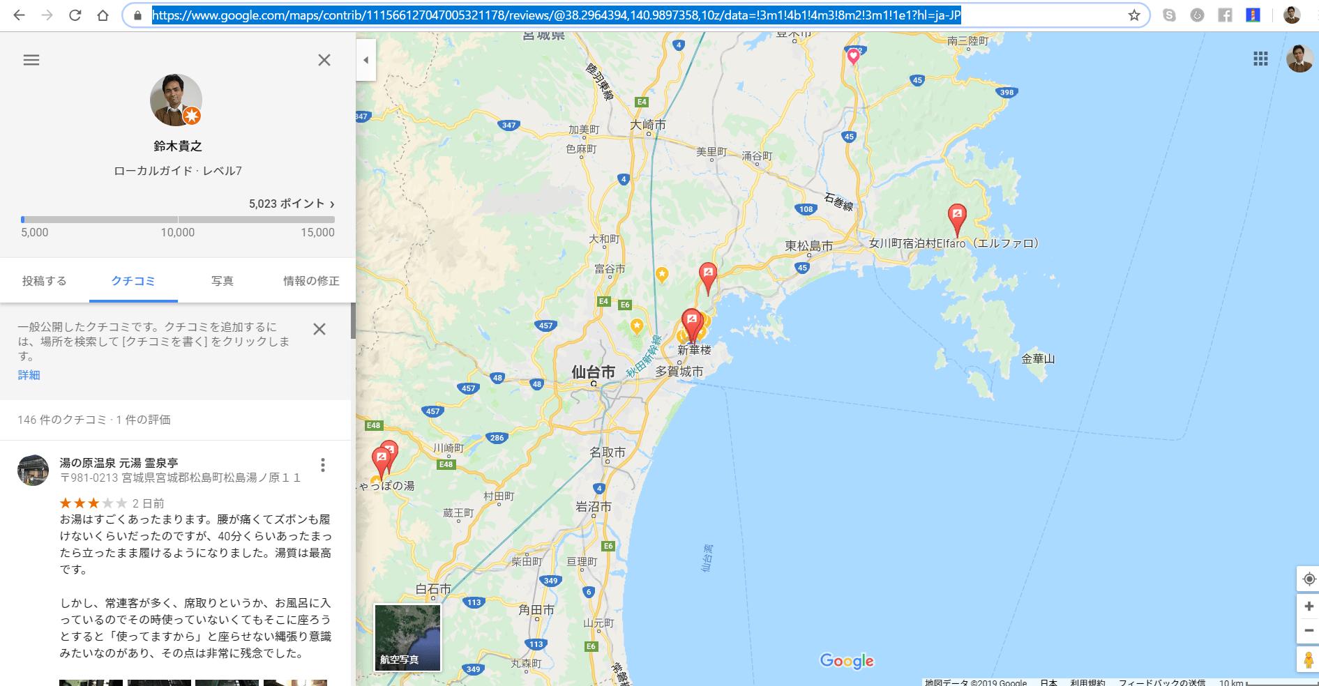 鈴木貴之Googleマップ-min